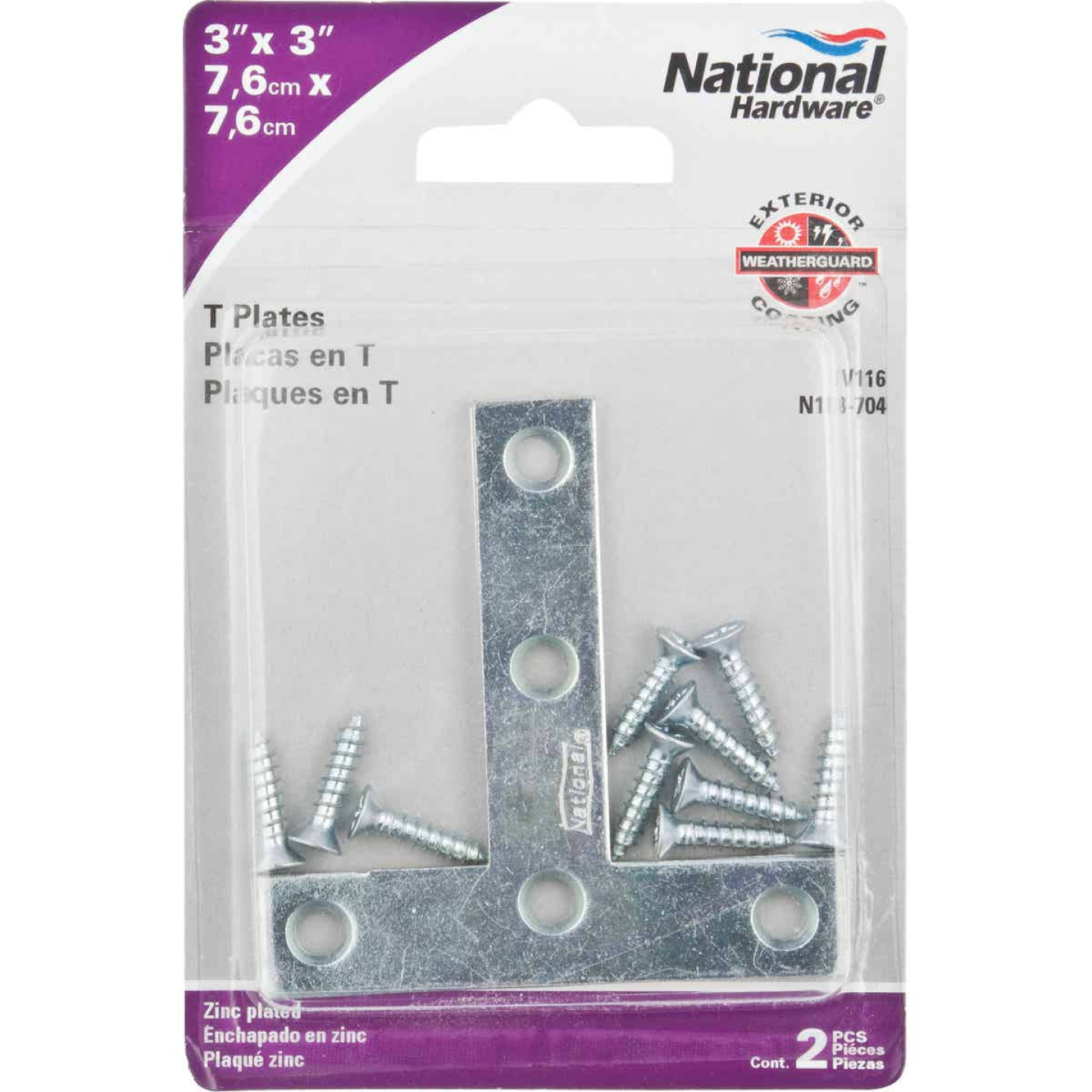 """National 3"""" x 3"""" Zinc T-Plate, (2-Pack) Image 2"""